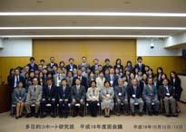 2007班会議集合写真