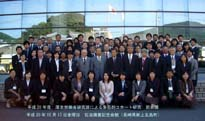 2008班会議集合写真