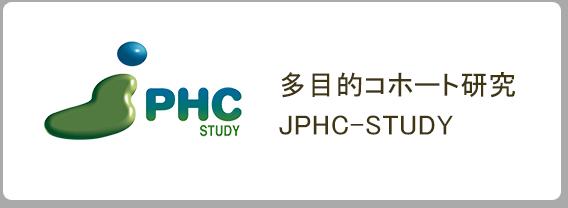JPHC-STUDY