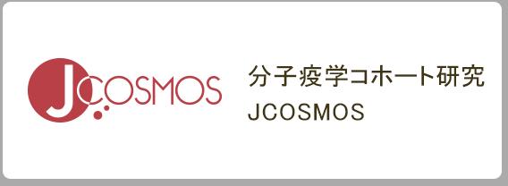 JCOSMOS
